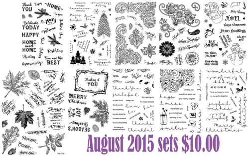 August 2015 sale